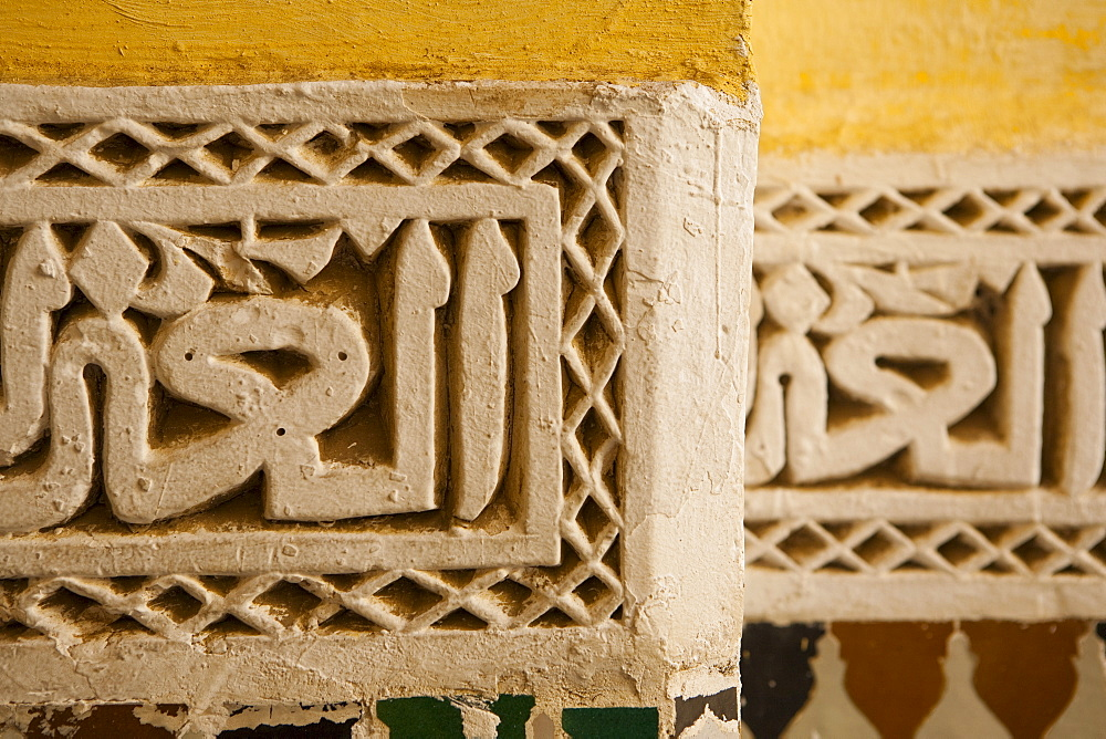 Mausoleum of Moulay Ismail, Meknes, Morocco, North Africa, Africa - 793-1037