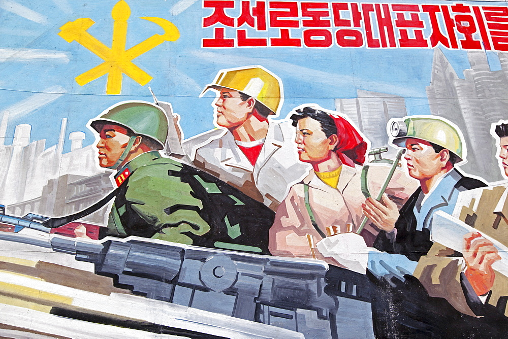 Propaganda poster, Wonsan City, Democratic People's Republic of Korea (DPRK), North Korea, Asia