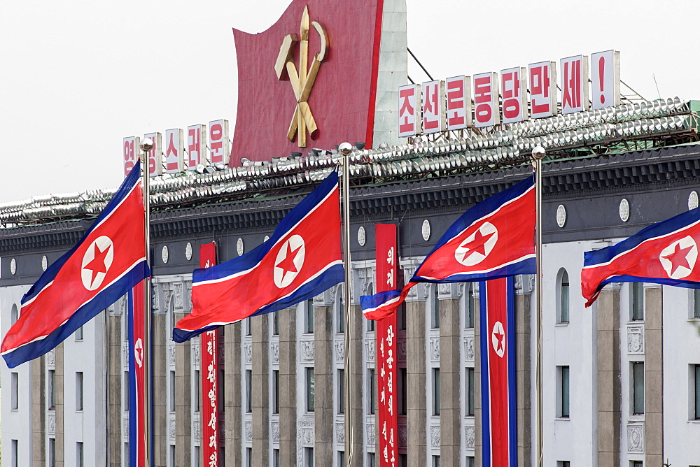 Kim Il Sung Square, Pyongyang, North Korea (Democratic People's Republic of Korea), Asia