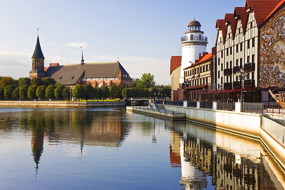 Cathedral and Fish Village, a modern housing, hotel and restaurant development, Kaliningrad (Konigsberg), Russia, Europe