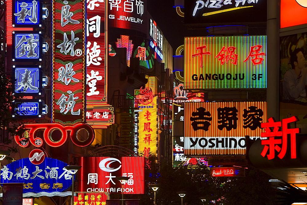 The neon lights of Shanghai's main shopping street, Nanjing Donglu, Shanghai, China, Asia - 794-55