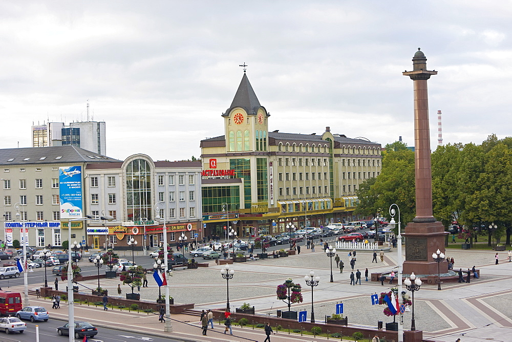 New shopping centre in the city centre, Ploshchad Pobedy (Pobedy Square), Kaliningrad, Russia, Europe
