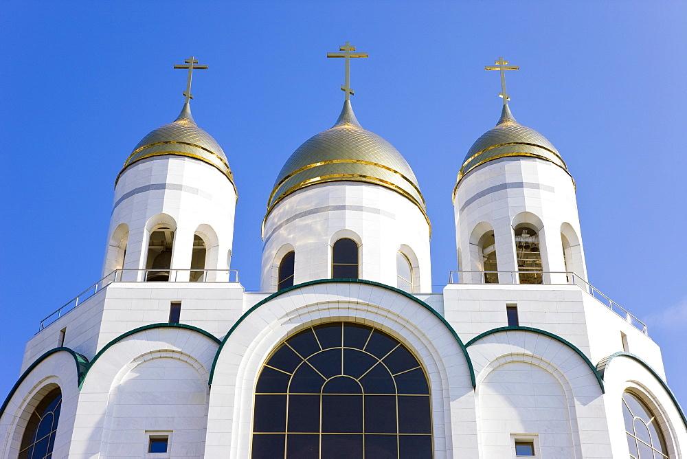 Cathedral of Christ the Saviour, Ploshchad Pobedy (Pobedy Square), Kaliningrad, Russia, Europe
