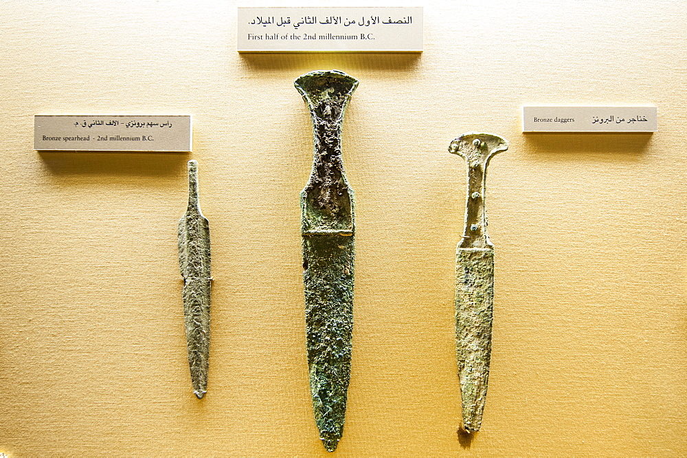 Ancient artifacts and weapons in the Dubai Museum, Dubai, United Arab Emirates, Middle East