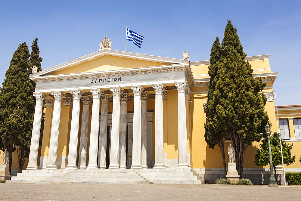 Greece, Attica, Athens, Zappeion Exhibition and Congress Hall, in the National Gardens.