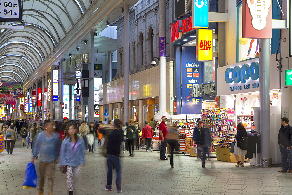People walking along Hondori shopping arcade, Hiroshima, Hiroshima Prefecture, Japan, Asia