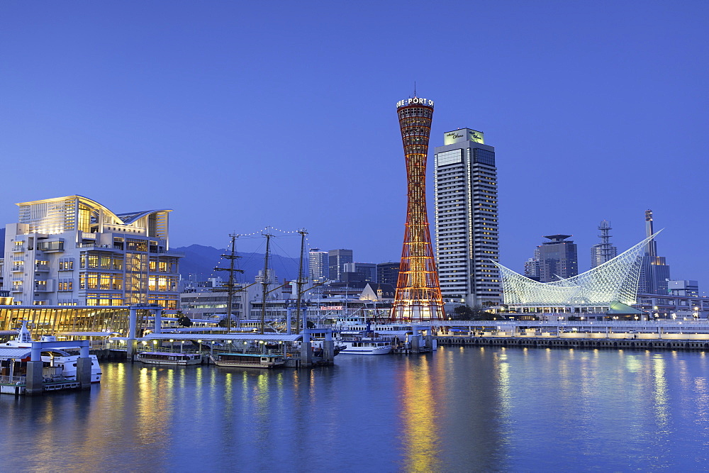 Port Tower and Maritime Museum at dusk, Kobe, Kansai, Japan, Asia