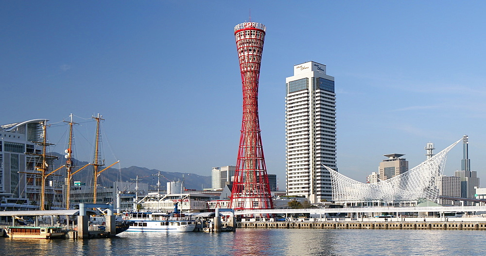 Port Tower and Maritime Museum, Kobe, Kansai, Japan, Asia - 800-3530