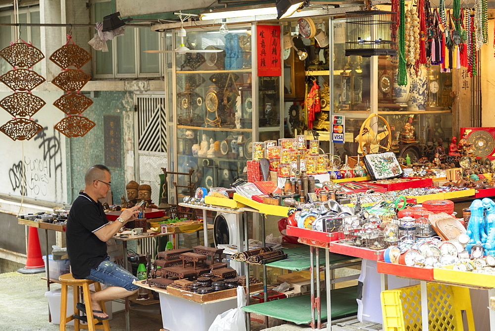 Stall at Cat Street Antiques Market, Central, Hong Kong, China, Asia