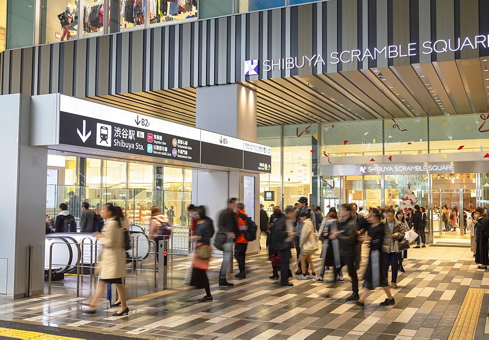 People walking outide Shibuya Station, Shibuya, Tokyo, Japan