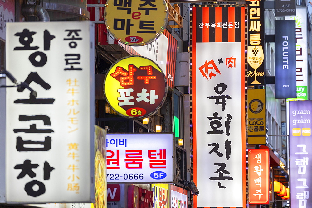 Bar and restaurant signs, Seoul, South Korea, Asia