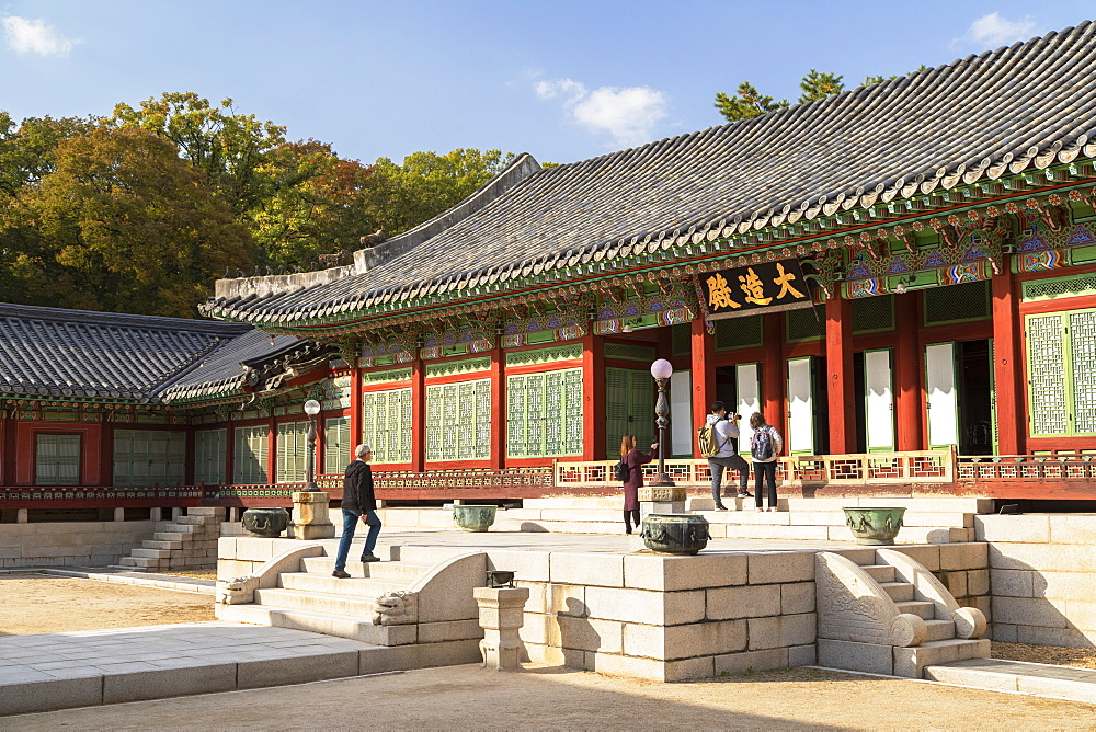 Changdeokgung Palace (UNESCO World Heritage Site), Seoul, South Korea