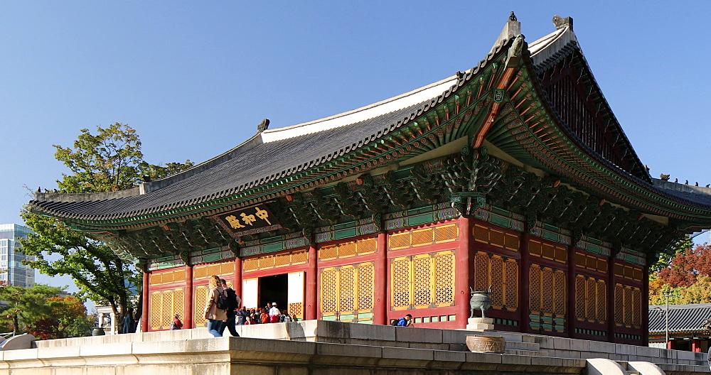 Deoksugung Palace, Seoul, South Korea, Asia