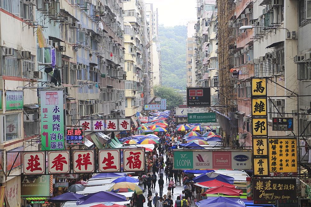 Fa Yuen Street Market, Mong Kok (Mongkok), Kowloon, Hong Kong, China, Asia