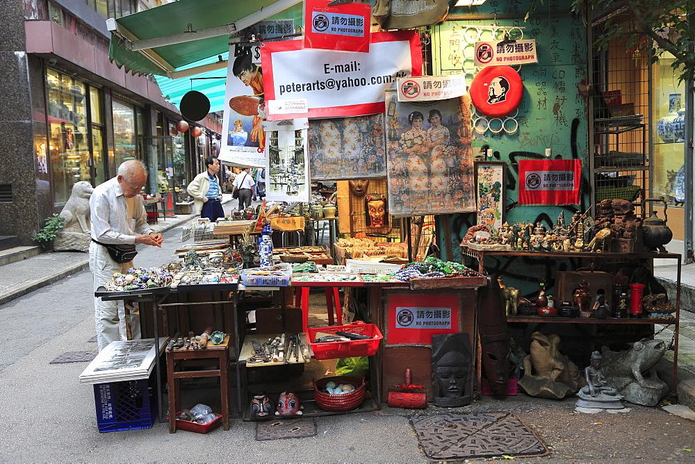 Cat Street Antiques Market, Upper Lascar Row, Sheung Wan, Hong Kong Island, Hong Kong, China, Asia - 807-1837