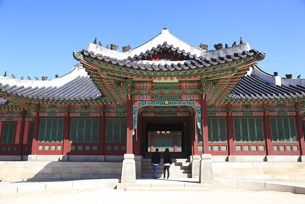 Changdeokgung Palace (Palace of Illustrious Virtue), UNESCO World Heritage Site, Seoul, South Korea, Asia