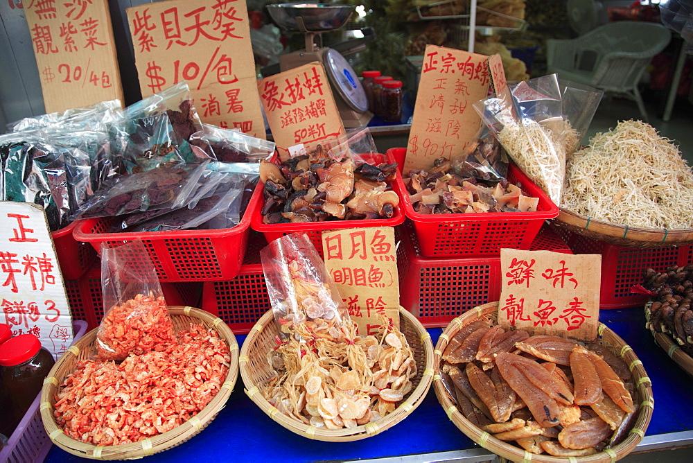 Dried fish for sale, Tai O Fishing Village, Hong Kong, China, Asia