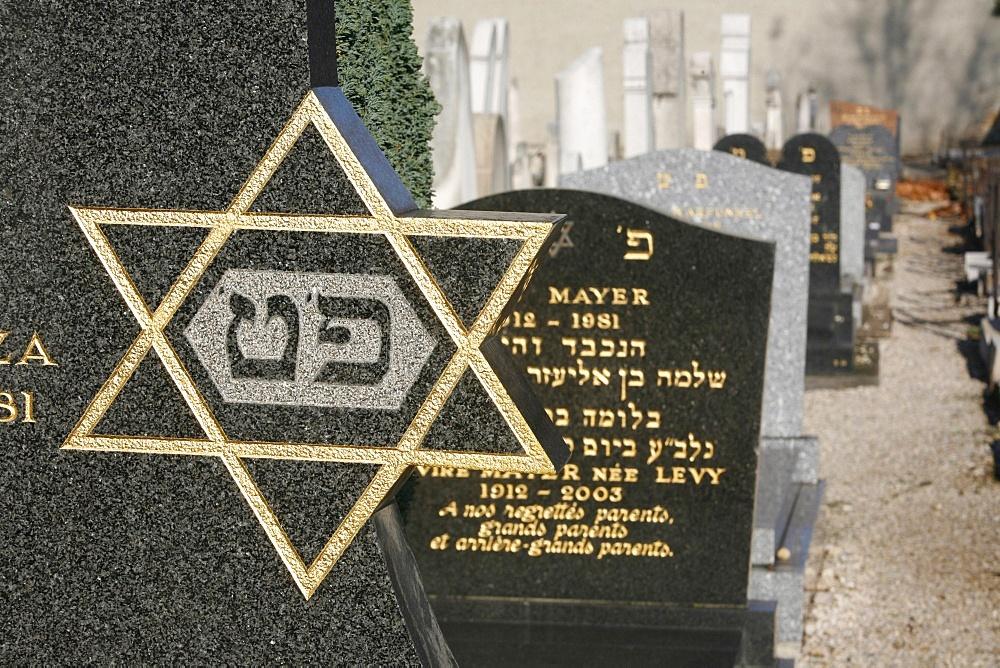 Jewish graveyard, Lyon, Rhone Alpes, France, Europe