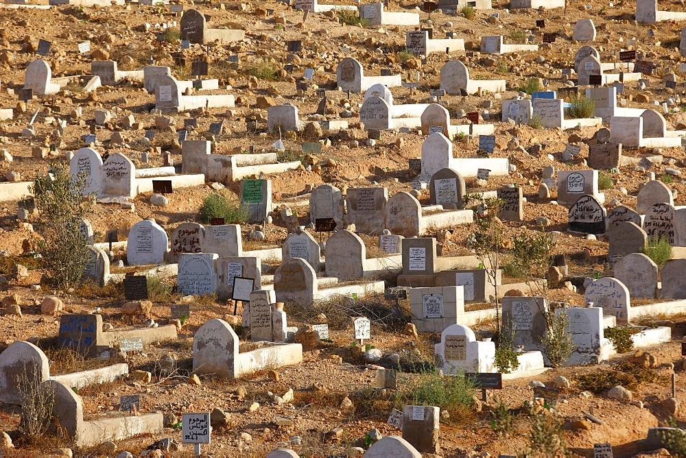 Muslim graveyard, Agadir, Morocco, North Africa, Africa