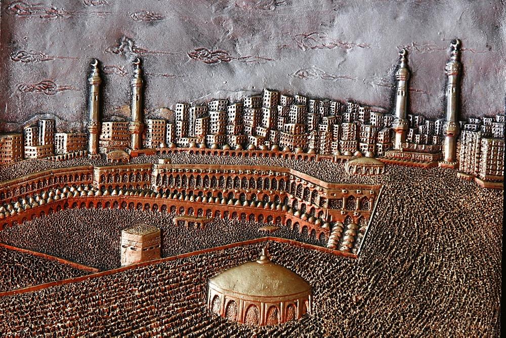 Muslim tapestry depicting Mecca, Paris, France, Europe