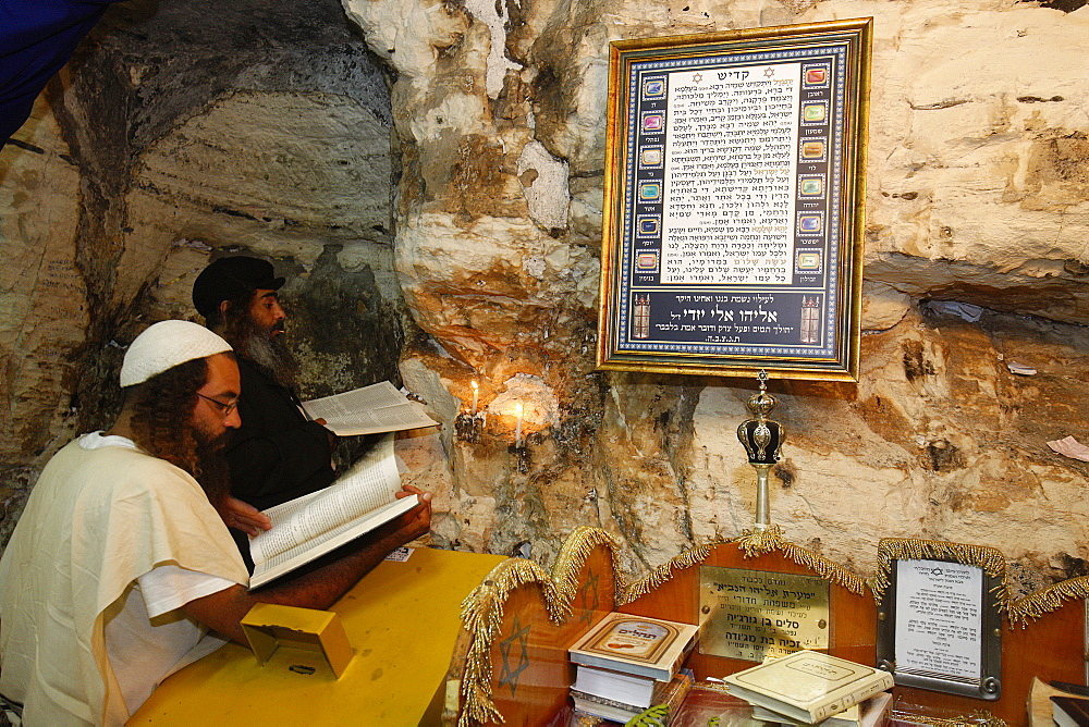 Elijah's cave Synagogue in Haifa, Israel, Middle East