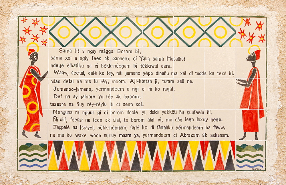 Wolof translation of the Magnificat prayer in the Visitation church in Ein Kerem, Israel, Middle East