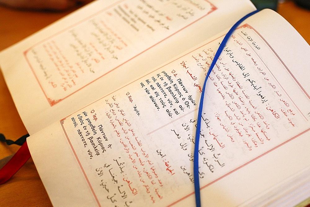 Mass book in Greek and Arabic, Sunday Mass in Haifa Melkite Cathedral, Haifa, Israel, Middle East