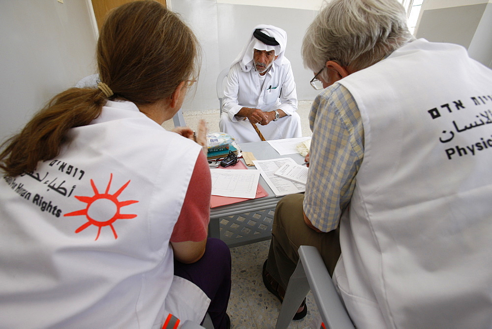 Physicians for Human Rights' mobile clinic, Souk Ba, Palestine National Authority, Middle East