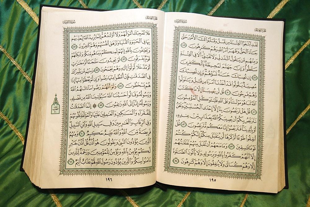 Koran in a Bektachi turbe, Tirana, Albania, Europe