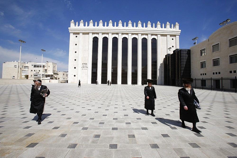Belz synagogue, Jerusalem, Israel, Middle East