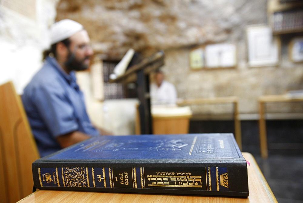 Nahabit Shim'on synagogue in Jerusalem, Israel, Middle East