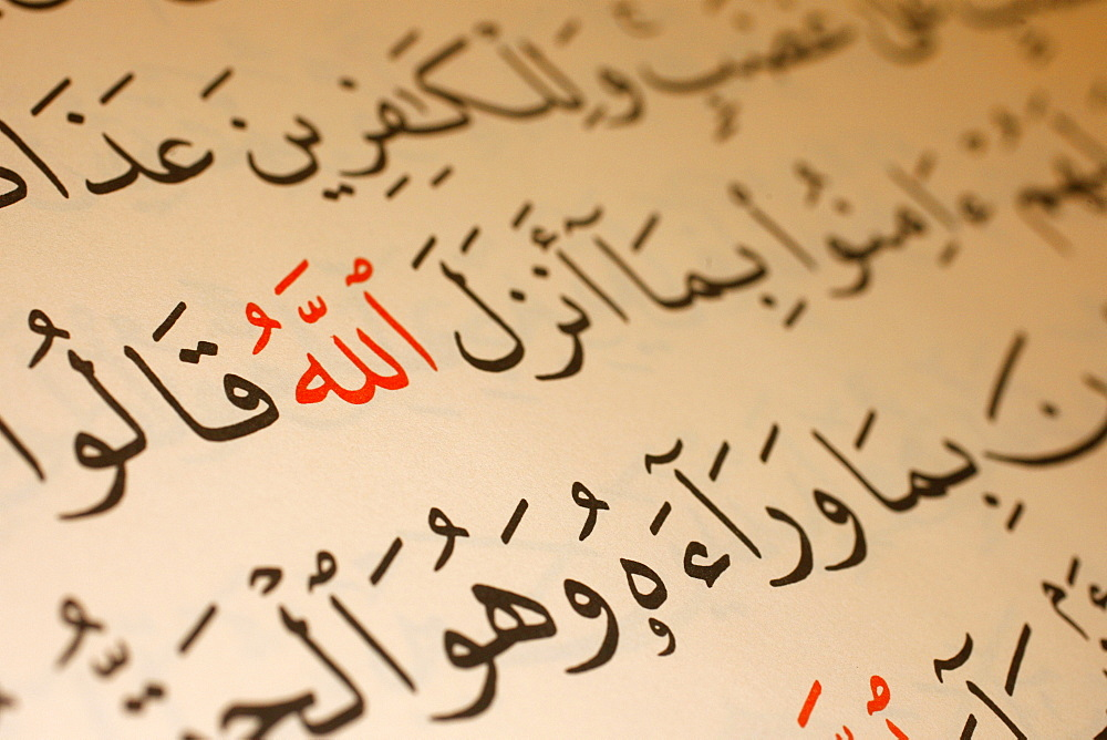 Allah calligraphy in Koran, Le Bourget, Seine-Saint-Denis, France, Europe