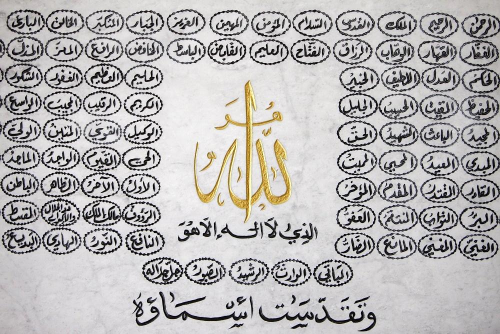 Allah's 99 names Lyon, Rhone, France, Europe