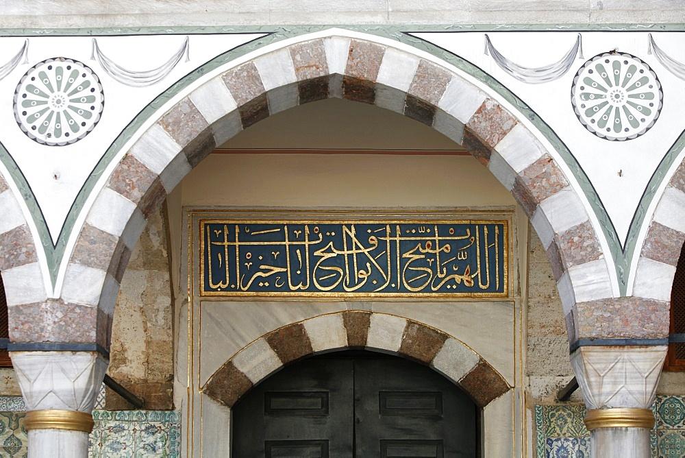 The Harem, Topkapi Palace, UNESCO World Heritage Site, Istanbul, Turkey, Europe