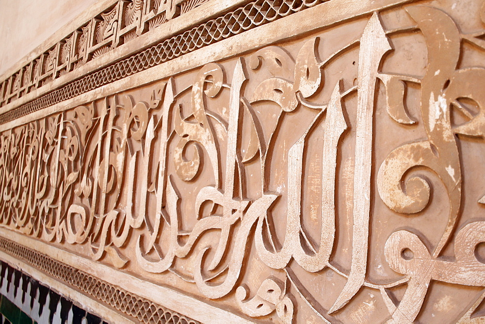 The word Allah in the calligraphy in the patio of the Ben Youssef Medersa, the largest Medersa in Morocco, originally a religious school founded under Abou el Hassan, UNESCO World Heritage Site, Marrakech, Morocco, North Africa, Africa