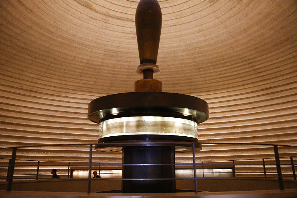 The Shrine of the Book housing the Dead Sea Scrolls, The Israel Museum, Jerusalem, Israel, Middle East