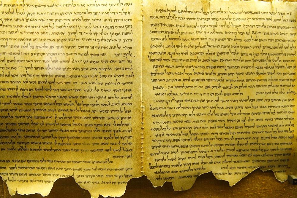 Dead Sea scrolls, Qumran, Israel, Middle East