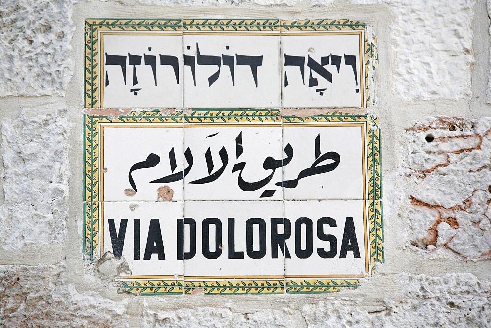 Via Dolorosa street sign in three languages, Old City, Jerusalem, Israel, Middle East