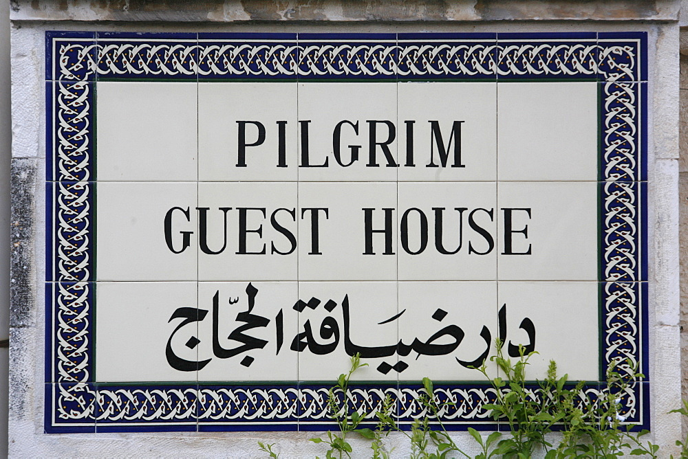 Pilgrim Guest House sign in English and Arabic, Jerusalem, Israel, middle East