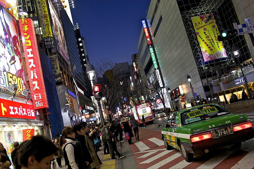 Shibuya, Tokyo, Japan, Asia - 814-1521
