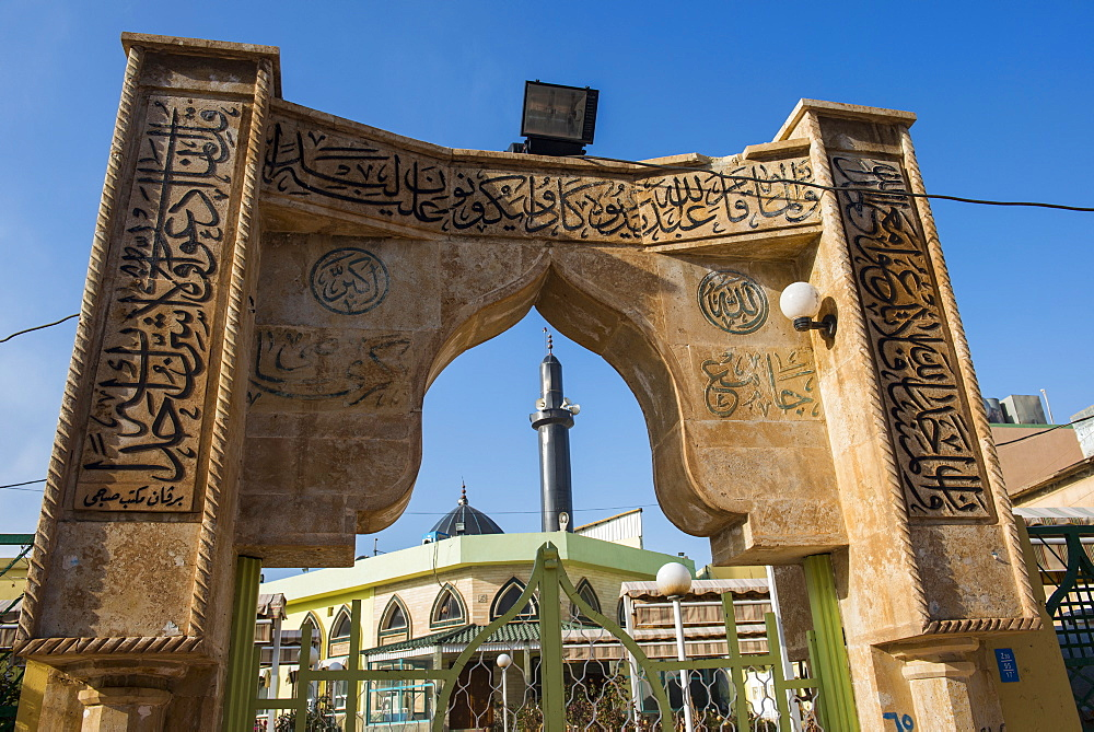 Entrance to the Central Mosque of Dohuk, Iraq Kurdistan, Iraq, Middle East
