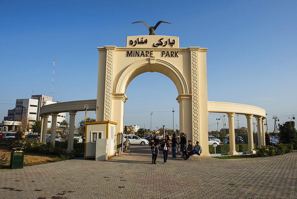 Minare Park and Shanadar Park in Erbil (Hawler), capital of Iraq Kurdistan, Iraq, Middle East