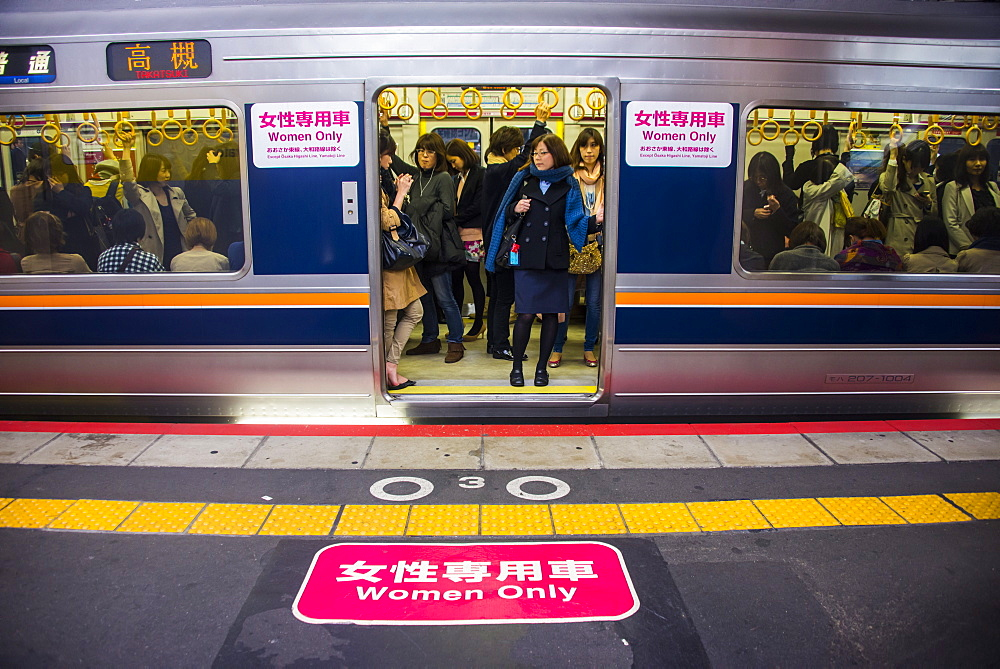 Special women's compartment on the train in Kyoto, Japan, Asia