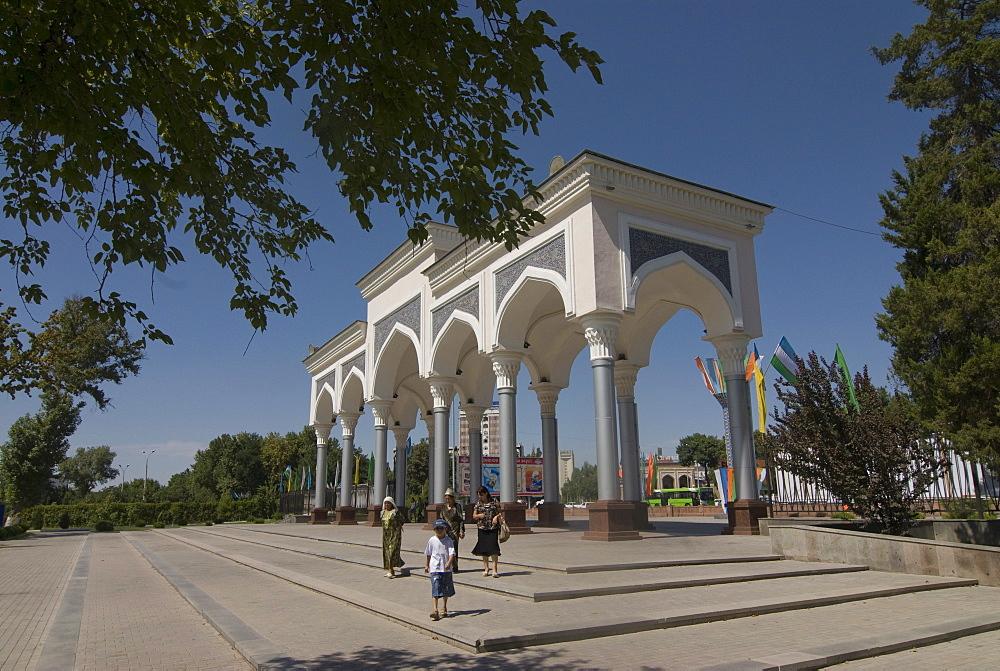 Gate to the Navoi Park, Tashkent, Uzbekistan, Central Asia, Asia