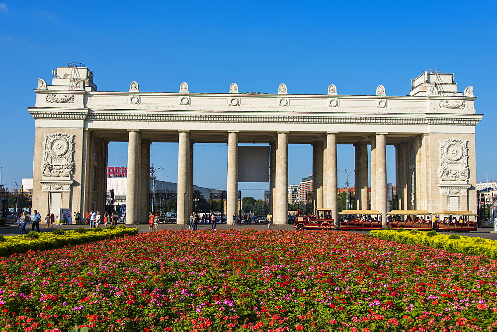 Entrance gate at the Gorky Park, Moscow, Russia, Europe