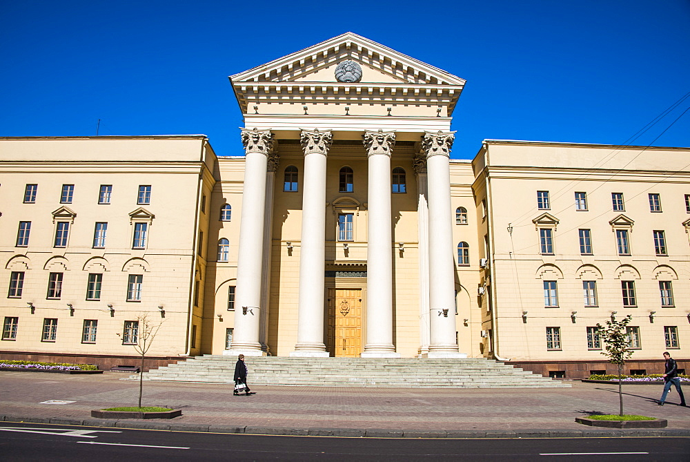 Goverment building in Minsk, Belarus, Europe