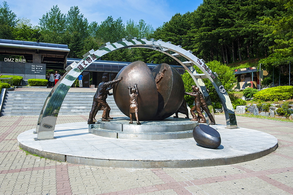 Monument for the unification at the high security border between South and North Korea, Panmunjom, South Korea, Asia