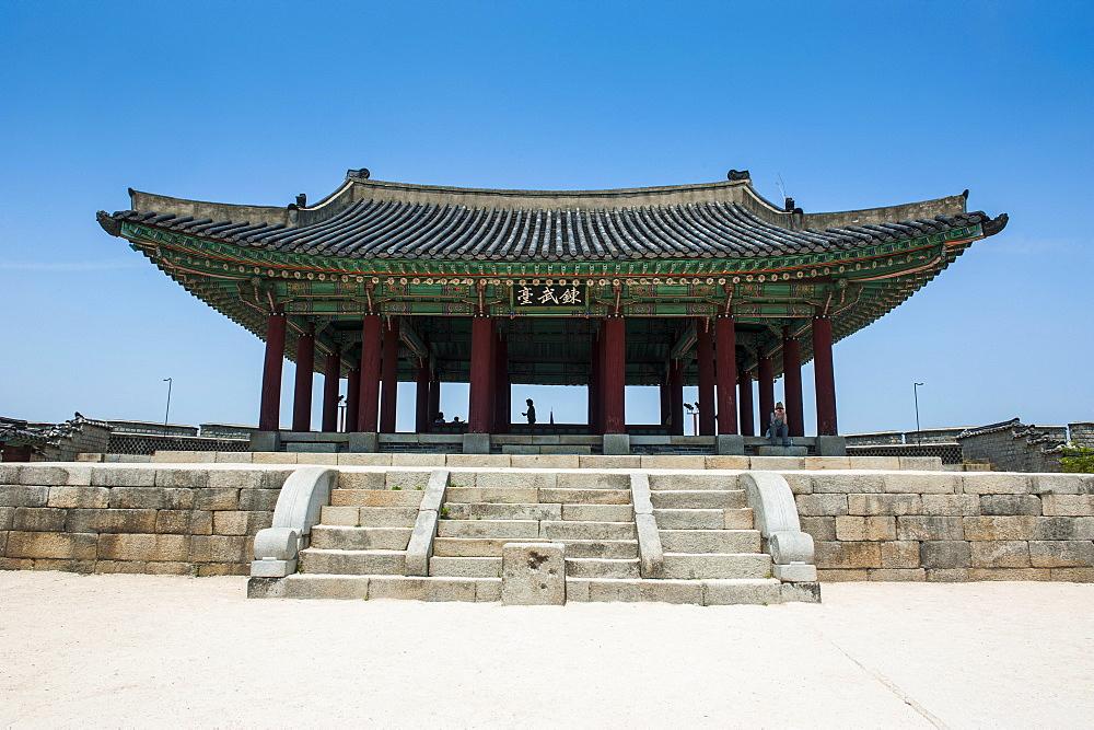 The fortress of Suwon, UNESCO World Heritage Site, Suwon, South Korea, Asia