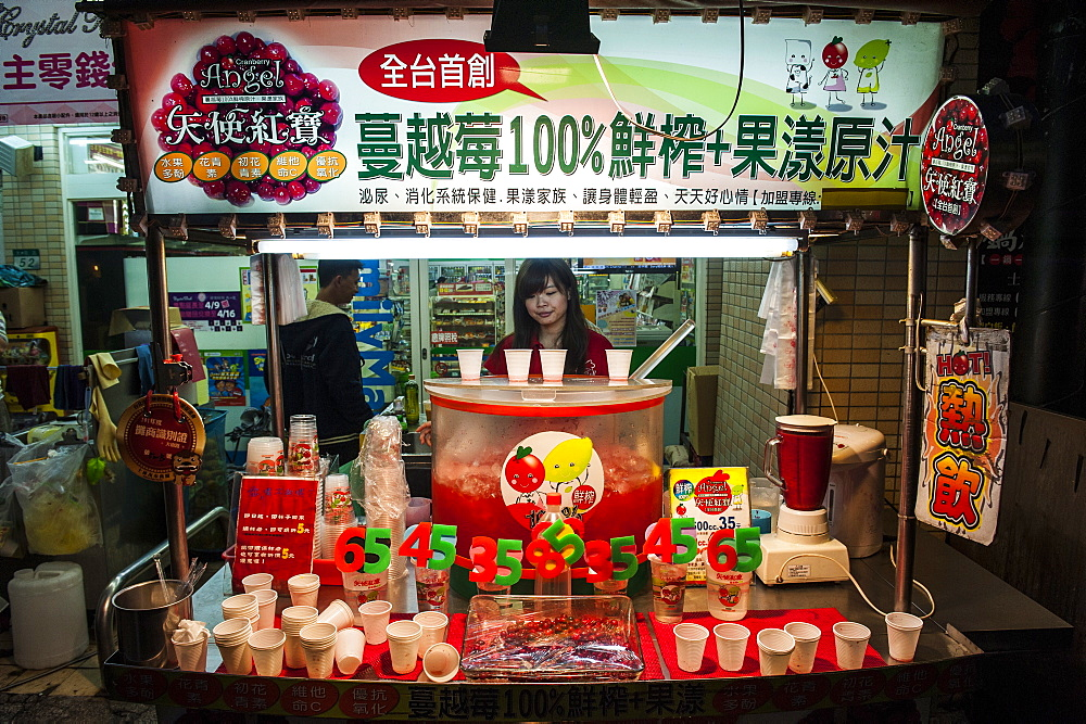 Juice bar in the Shilin Night Market, Taipei, Taiwan, Asia