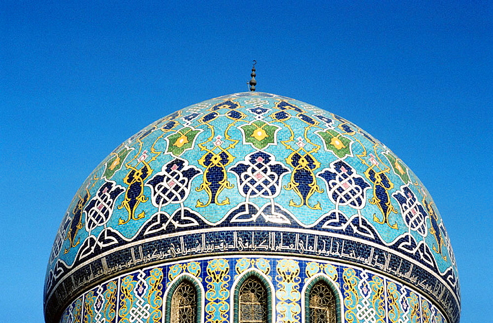 Mosque dome, Bagdad, Iraq